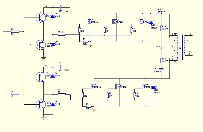 48v的场效应管驱动电路