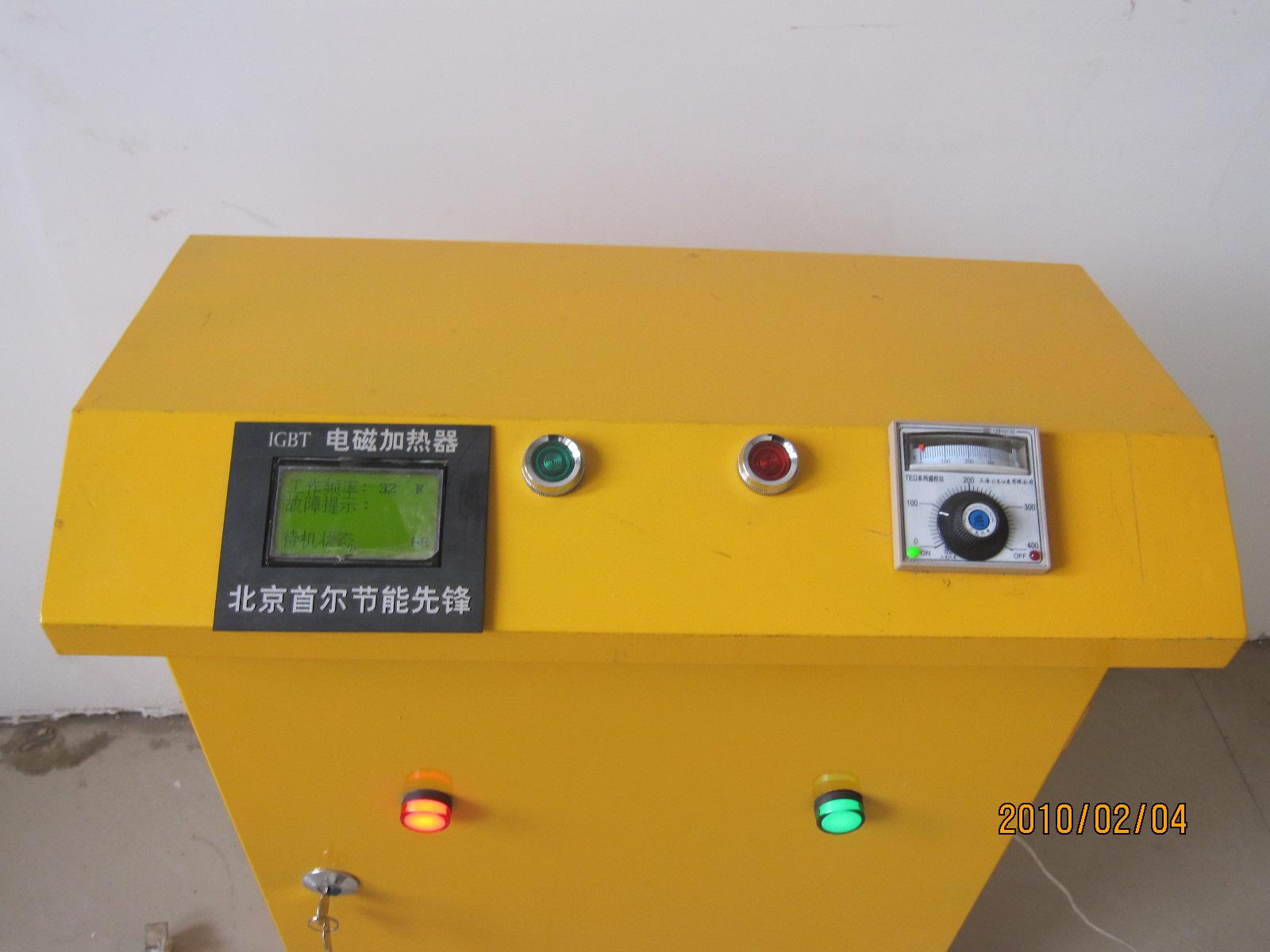 塑机电磁加热控制器原理图