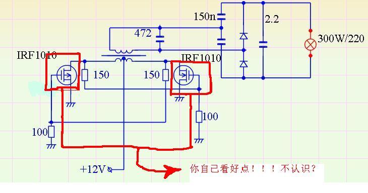 简单电鱼机电路图内容|简单电鱼机电路图版面设计