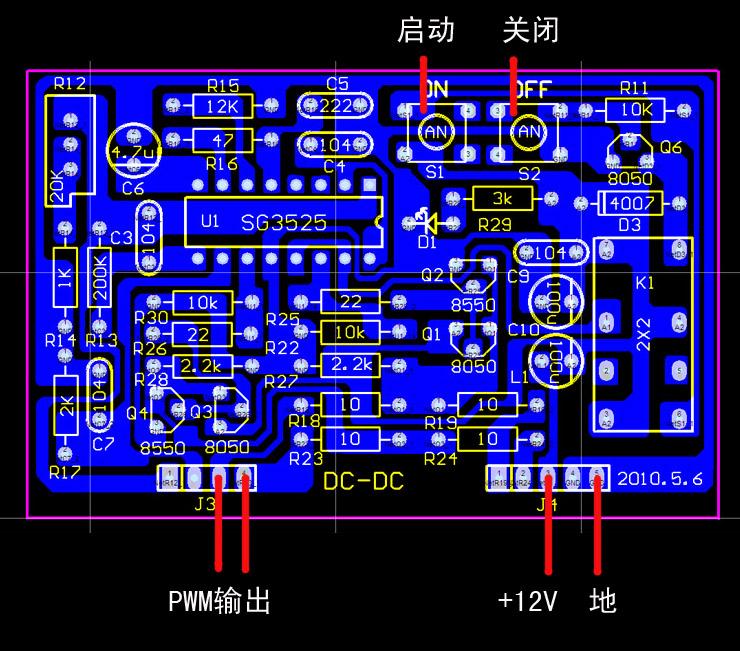 光伏逆变器600w正弦波逆变器制作详解(组图) - 廖生捷 - 廖生捷 的