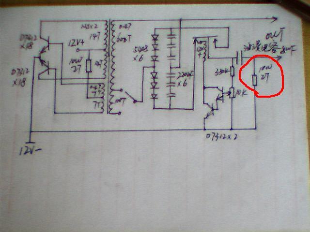 求电路图中红圈里面的电阻的数值