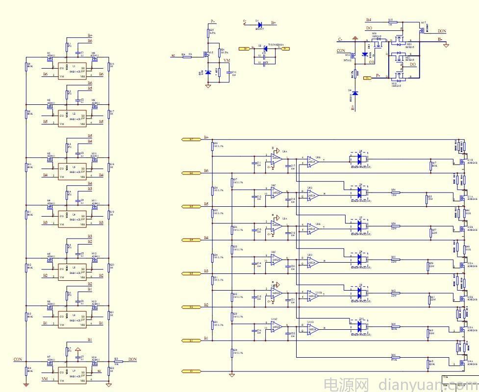 动力锂电池均衡充电技术研究