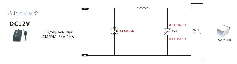 变压器ac220变dc12v接线图