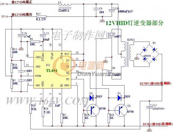 一款tl494电路图