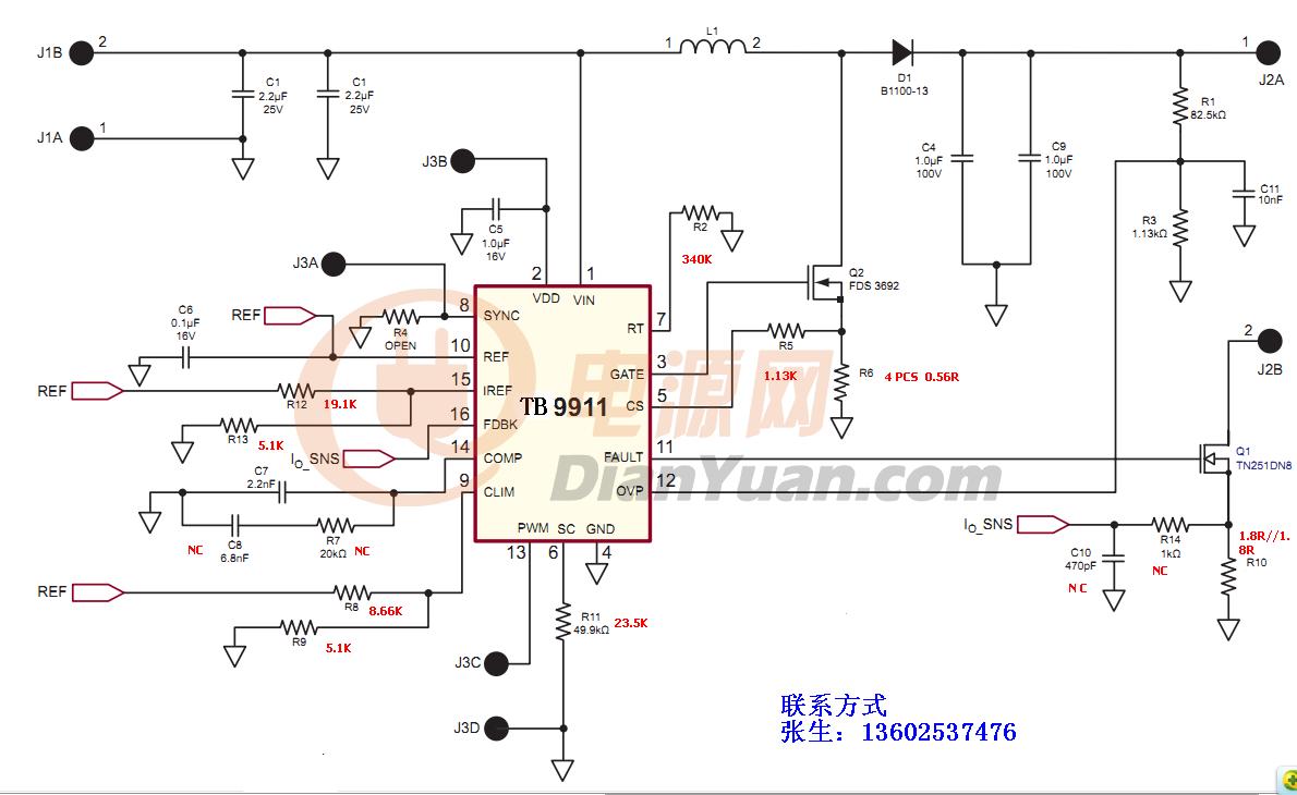电路 电路图 电子 原理图 1190_730
