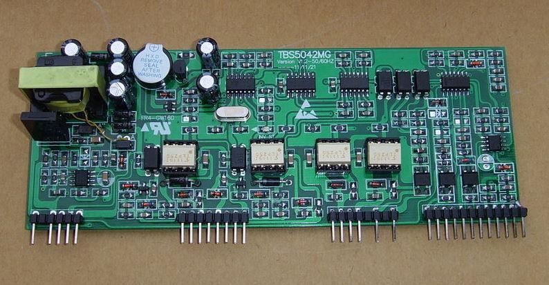 2011贺岁版-4500w正弦波高频/工频逆变器终极版