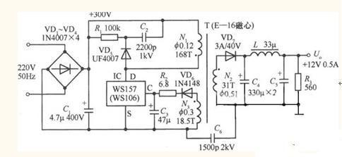 反相电压波信号以及无功电流信号等不同频率混杂电压波,一但测量方法