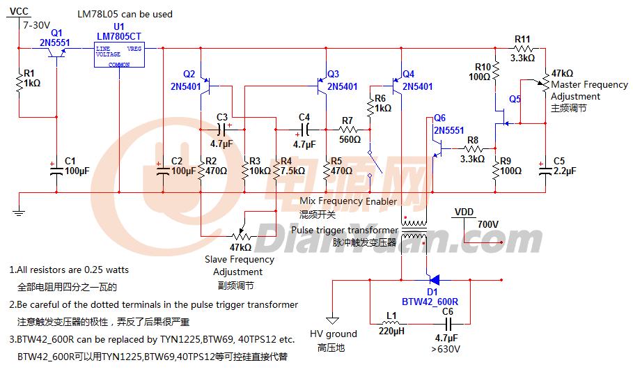 电鱼机升压器电路图图片