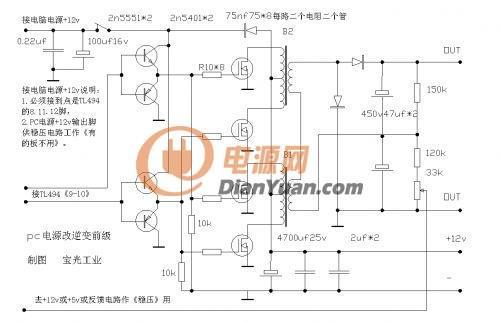 这张图为双变压器时的电路图