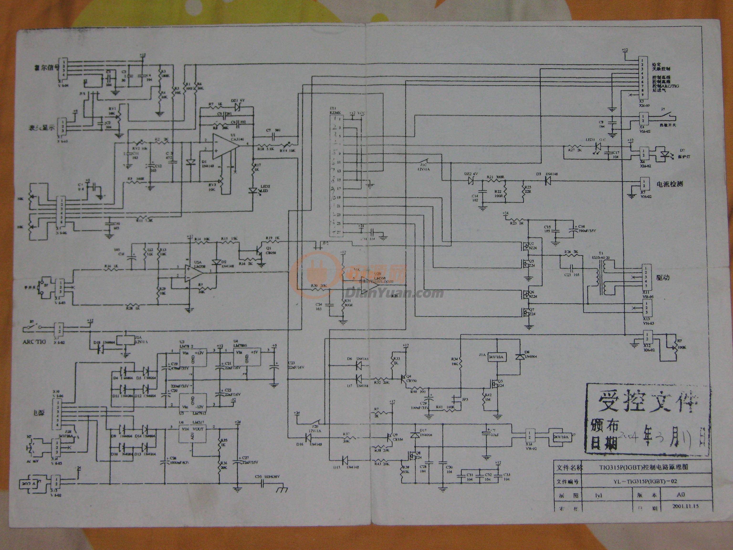 zx7 500a逆变电焊机电路图