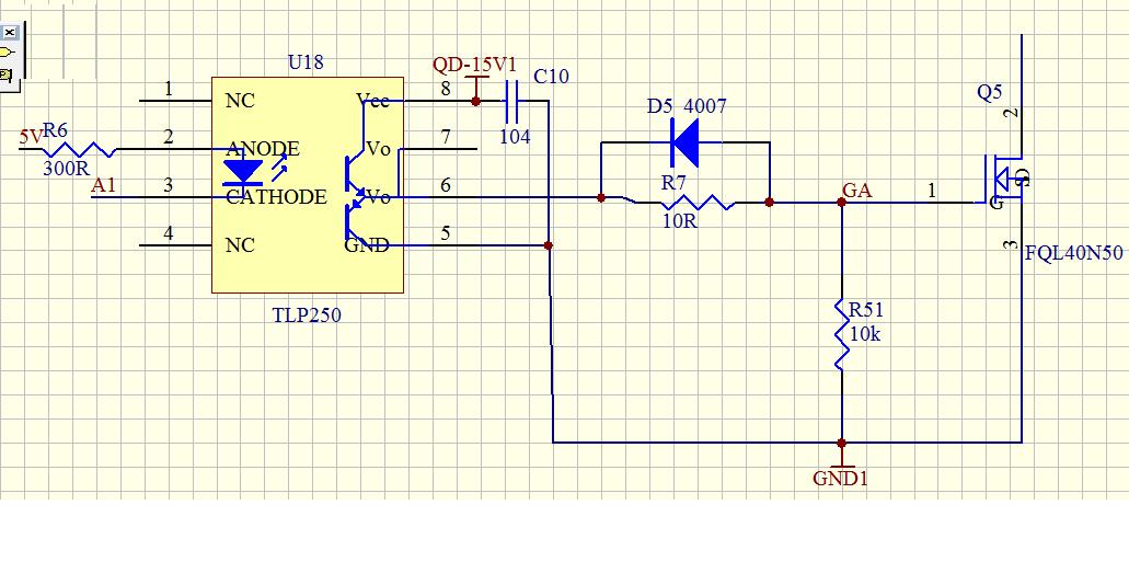 想请光伏高手绘制15千瓦光伏并网接线图