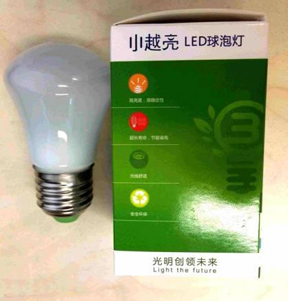 1 5W非隔离球泡电源IC方案成本1.3元
