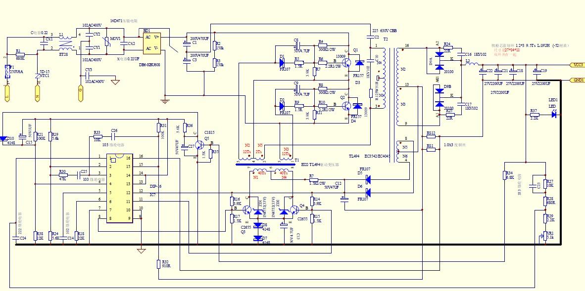 12v 20a   tl494在绕驱动变压器不小心把向