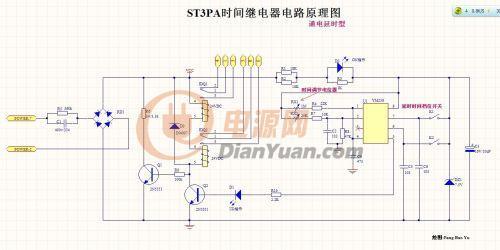 上传st3pa超级时间继电器电路原理图以供大家参考