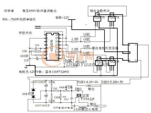 单杆电鱼机接线图