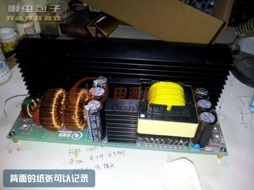 24v2400w全桥逆变器 图解安装全过程!【高清大图】