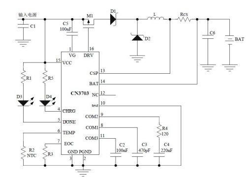 电路,独立对三节锂电池充电进行自动管理,具有封装外形小,外围元器件